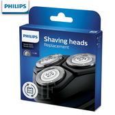 [限時特賣]Philips飛利浦電鬍刀刀頭 SH30 (適用S3120,S3110,S1520,S575,S566,S520,S360,S330..)