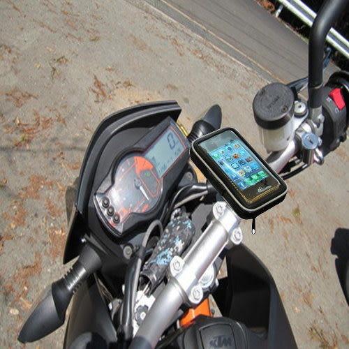 摩托車自行車 導航支架 手機座 車架 套餐A