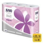 【五月花】三層小捲筒衛生紙200張x6捲x16袋/箱