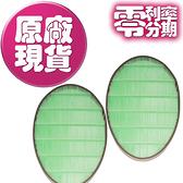【LG原廠耗材】24期零利率 超淨化大白 HEPA濾網 量販包