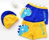 兒童泳褲男童平角褲 嬰幼兒小童寶寶游泳褲泳裝中大童分體泳衣帽 童趣潮品