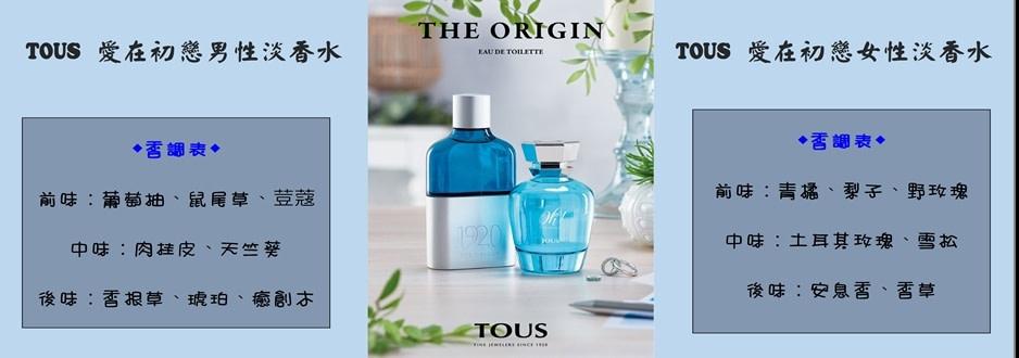parfumhome-imagebillboard-2cebxf4x0938x0330-m.jpg