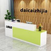 訂製    L型前台接待台吧台收銀台咨詢台服務台迎賓台辦公桌烤漆訂製igo    易家樂