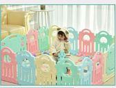 店長嚴選兒童圍欄寶寶游戲防護欄柵欄嬰幼兒玩具室內爬行墊學步欄海洋球池