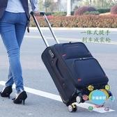 行李箱行李箱女24寸拉桿箱男26學生旅行箱子22防水牛津布密碼箱包托運箱