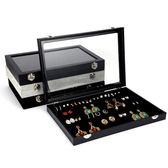 首飾收納盒子耳釘耳環收納整理收藏盒大展示架耳墜飾品珠寶箱   小時光生活館