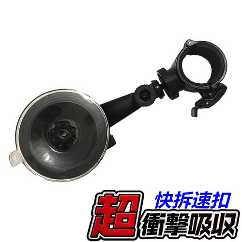 k700 k300 k100 m777 Looking DB-1 Bikem c300 mk-5 mk-05錄得清路影者雙捷龍吸盤汽車支架固定架