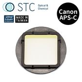 【STC】Clip Filter Astro NS 內置型星景濾鏡 for Canon APS-C