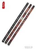 笛子竹笛專業成人初學精制高級樂器女生自學竹笛男專業演奏級笛子 夢幻小鎮