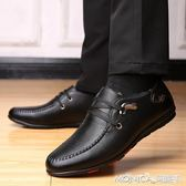 休閒皮鞋男春季韓版男鞋商務潮鞋男士青年板鞋英倫豆豆鞋男鞋子 莫妮卡小屋