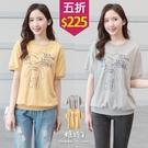 【五折價$225】糖罐子韓品‧英字熊型偶印圖羅紋圓領上衣→現貨【E56164】