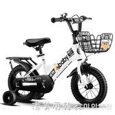 兒童自行車男孩2-3-4-6-7-8-10歲寶寶腳踏車女孩單車小孩摺疊童車 NMS漾美眉韓衣