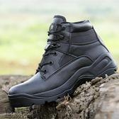 【618好康又一發】戶外低幫軍靴男特種兵511作戰鞋