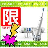 《現貨限量賣!!》Philips Sonicare HX9924 飛利浦 最頂級款鑽石機 音波震動電動牙刷