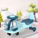 兒童扭扭車溜溜車大人可坐寶寶