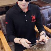 長袖T恤男運動休閒男裝POLO衫青年韓版修身翻領體恤衫男秋裝打底 卡卡西