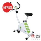 福利品 / 輝葉 輕時尚磁控健身車HY-20137