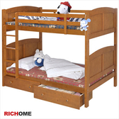 【RICHOME】柯瑞雙層床(附雙抽屜)柚木色