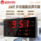 ◆KINYO 耐嘉 TD-300 LED...