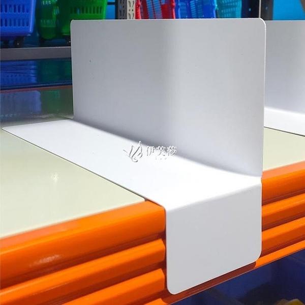 倉庫貨架PVC隔離板倉儲貨架分隔板商場超市貨架標簽 【快速出貨】YYS