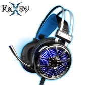 FOXXRAY 狐鐳 FXR-SAU-07 貪婪響狐電競耳機麥克風