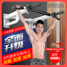 卓牌引體向上器 牆體上壁單杠 家用 室內單雙杠沙袋架子鍛煉健身器 材  降價兩天