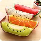 ★創意筆袋★可愛韓國創意藍果水果筆袋 免運快速出貨