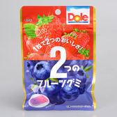 【不二家】Dole水果軟糖[草莓&藍莓]45g(賞味期限:2018.10)
