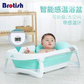 嬰兒洗澡盆嬰兒大號新生兒用品可坐躺通用寶寶可折疊浴盆 QQ19589『東京衣社』