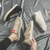帆布鞋鞋子男潮鞋2019春季新款韓版潮流男士休閒鞋帆布男鞋網紅百搭板鞋 全網最低價