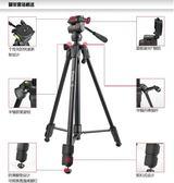 鋁合金輕型三腳架單眼相機數碼相機攝影腳架 igo 茱莉亞嚴選