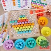 兒童專注力思維訓練夾豆子珠親子桌游戲早教益智力玩具【福喜行】