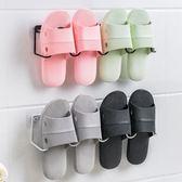 浴室拖鞋架壁掛式衛生間廁所簡易門后免打孔簡易省空間收納小鞋架·樂享生活館liv