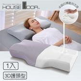 House door 涼感親膚記憶枕超吸濕排濕表布3D 護頸型丁香紫