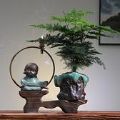 茶寵擺件 新中式禪意倒流香爐辦公室桌面小擺件綠植盆景裝飾品客廳玄關擺設