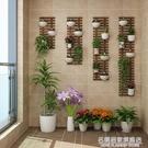 花墻架掛墻上花架陽臺壁掛式裝飾布置墻面置物架懸掛墻壁花盆掛架 NMS名購新品