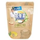 加倍潔小蘇打去污粉1kg/包【愛買】...