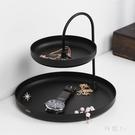 首飾架女家用耳環展示架鑰匙收納架飾品桌面北歐首飾盤 PA3845『科炫3C』