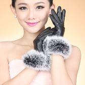 手套 兔毛口皮手套女士觸摸屏加絨加厚保暖修手時尚PU手套 巴黎春天