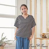 【Tiara Tiara】百貨同步 U型領口條紋短袖上衣(白底藍條紋/灰底白條紋/黑底白條紋)