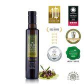 【 義大利Romano】羅蔓諾Ortice特級初榨橄欖油(250ml)