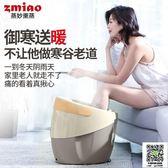 蒸妙熏蒸儀泡腳盆足浴盆全自動按摩加熱恒溫洗腳盆家用足療電動桶 99一件免運