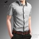 純棉男士短袖襯衫夏季修身帥氣商務休閒襯衣寸衫半袖男 快速出貨