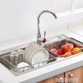 廚房可伸縮水槽瀝水架晾放碗架家用水槽置物架洗碗池瀝水架瀝水籃YDL