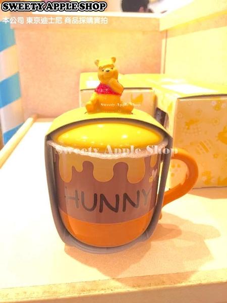 (現貨&樂園實拍) 東京迪士尼限定 小熊維尼 蜂蜜糖罐 馬克杯 附蓋套組