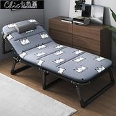 折疊床 午休床辦公室午睡神器折疊床單人床家用簡易行軍床多功能躺椅便攜