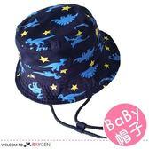 滿版恐龍圖案印花兒童遮陽帽 漁夫帽