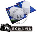 【EC數位】Meike 香港美科 專業級閃光燈專用柔光罩 Nikon SB600 SB900 碗公型 肥皂盒