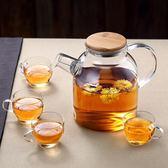 透明玻璃煮下午茶茶具水果泡花果茶壺花茶杯套裝家用耐熱蠟燭加熱