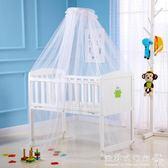 嬰兒床  嬰兒床實木床寶寶床搖籃床兒童床bb床白色帶蚊帳可變書桌igo  歐韓流行館